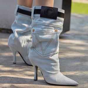 Shoes - Attention !! Must have jeans style booties